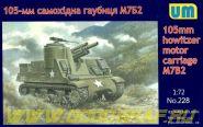 105-мм самоходная гаубица М7Б2