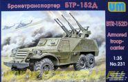 Бронеавтомобиль БТР-152Д