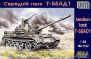 Танк Т55АД1