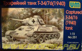 Трофейный Т34/76 со смолой