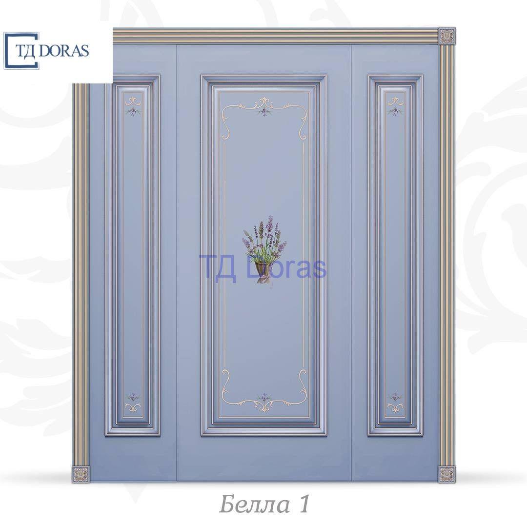 """Межкомнатная дверь """"Белла 1"""" шпон Ясень, цвет Лаванда, фотопечать, глухая"""