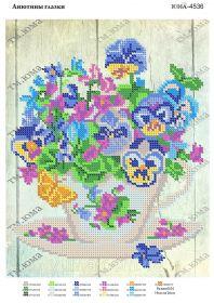 ЮМА ЮМА-4536 Анютины Глазки схема для вышивки бисером купить оптом в магазине Золотая Игла - вышивка бисером