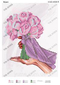 ЮМА ЮМА-4539а Букет схема для вышивки бисером купить оптом в магазине Золотая Игла - вышивка бисером