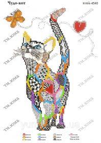 ЮМА ЮМА-4540 Чудо-Кот схема для вышивки бисером купить оптом в магазине Золотая Игла - вышивка бисером