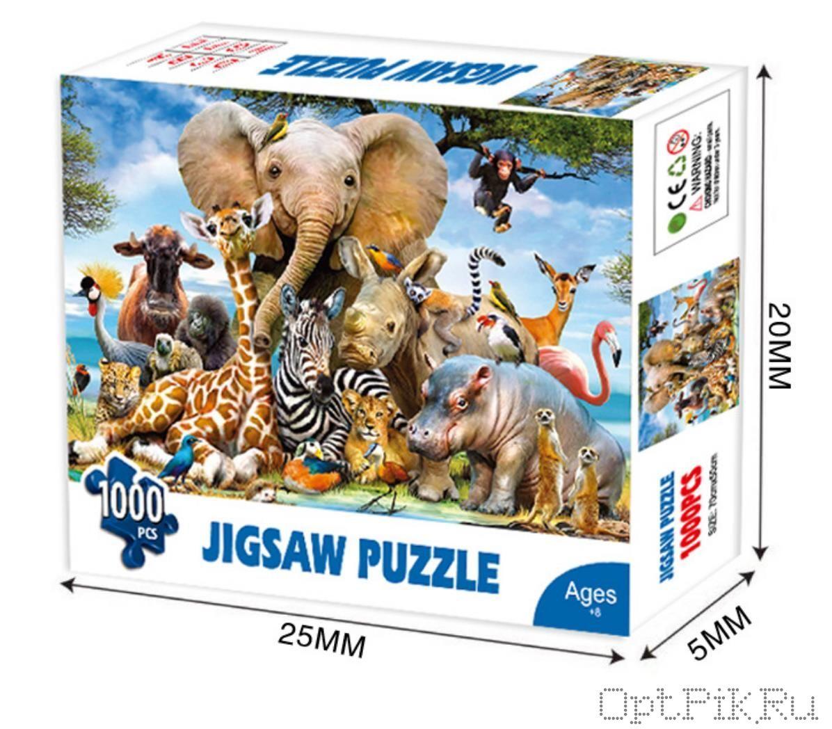 """Пазл 1000 штук """"Животные Африки"""""""
