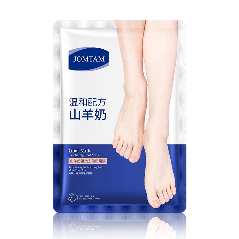 Педикюрные носочки с маслом ши и гидролизованным коллагеном JOMTAM.