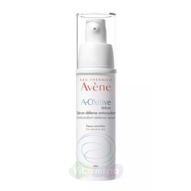 Avene A-OXitive Serum Defense Antioxydant Сыворотка антиоксидантная А-Окситив
