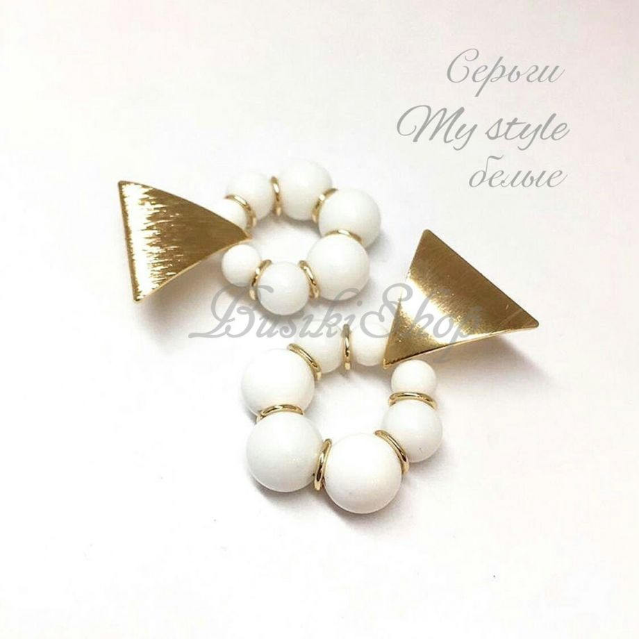 "Серьги ""My Style"" белые"