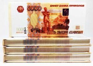 Отрывной блокнот 5000 рублей