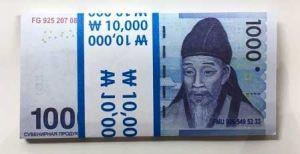 Шуточная пачка 1000 южнокорейских вон