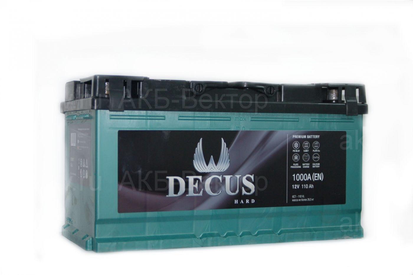 Decus 110Ач 1000А(EN)