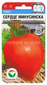 Томат Сердце Минусинска (Сибирский Сад)