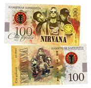 100 рублей - группа NIRVANA. Памятная банкнота