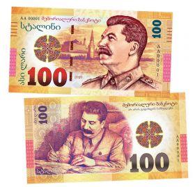 100 лари Грузия - Сталин И.В. Памятная банкнота