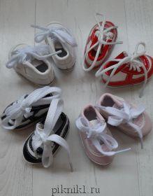 Обувь для игрушек - кроссовочки малышам