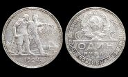 1 рубль 1924 года РСФСР ПЛ, серебро, №3