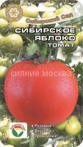 Томат Сибирское яблоко (Сибирский Сад)