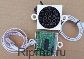 Индикатор SC-LED-DRV-B