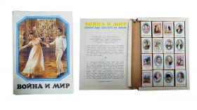 """Коллекционный набор спичечных коробков """"Война и мир"""" 16 шт."""