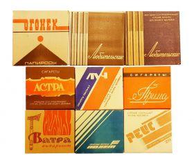 Коллекционный набор - Сигареты и папиросы СССР 9шт