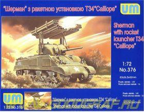"""Танк """"Шерман"""" с ракетной установкой  Т-34 """"Сalliope"""""""