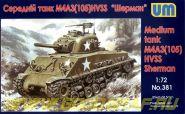 Танк Шерман M4A3(105) HVSS