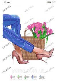 ЮМА ЮМА-4543 Сумка схема для вышивки бисером купить оптом в магазине Золотая Игла - вышивка бисером