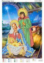 ЮМА-4555. Рождение Иисуса. А4 (набор 575 рублей)