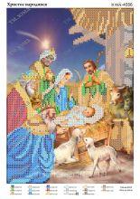 ЮМА-4556. Христос Родился. А4 (набор 600 рублей)