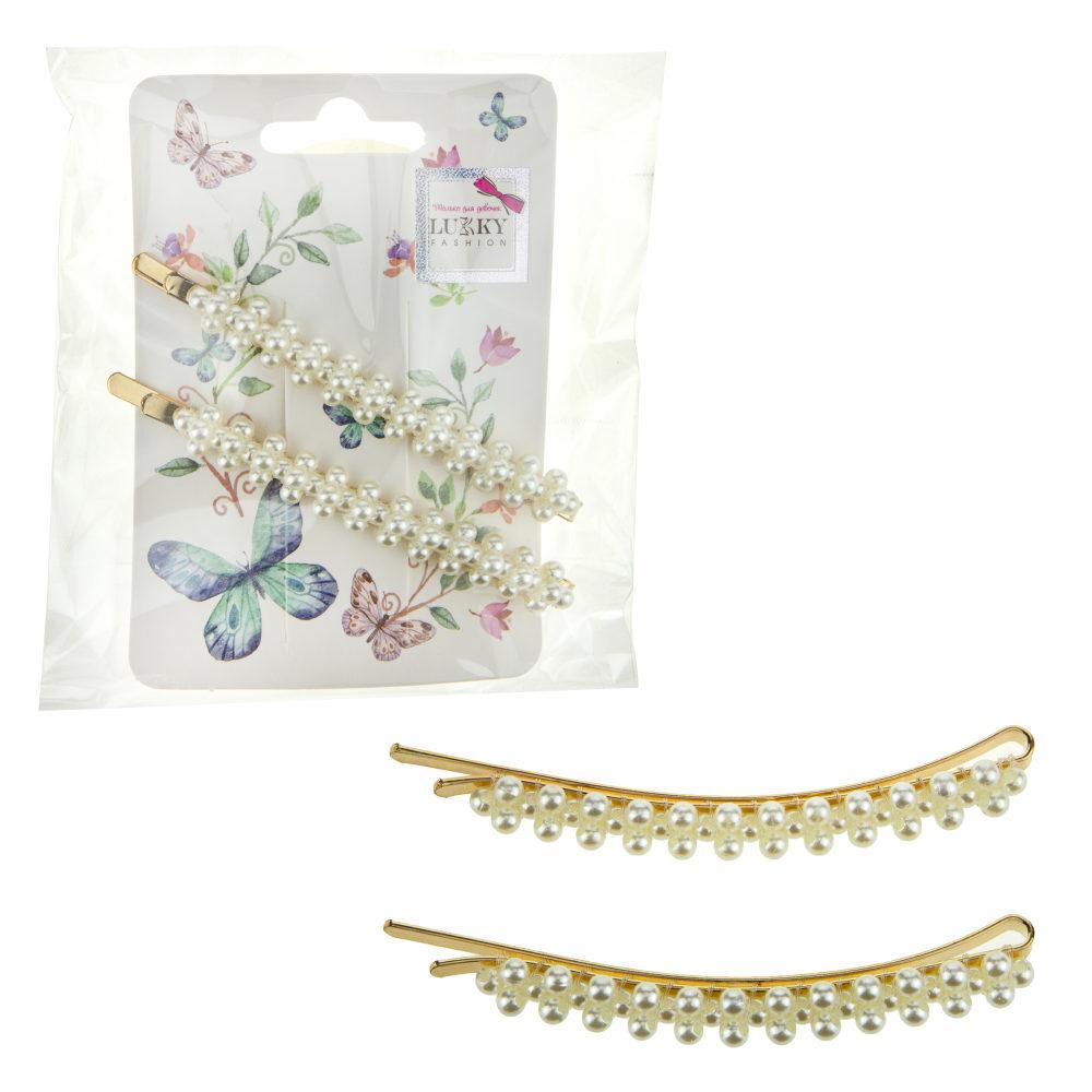 Lukky Fashion заколки невидимки жемчужинки мелкие 2 шт