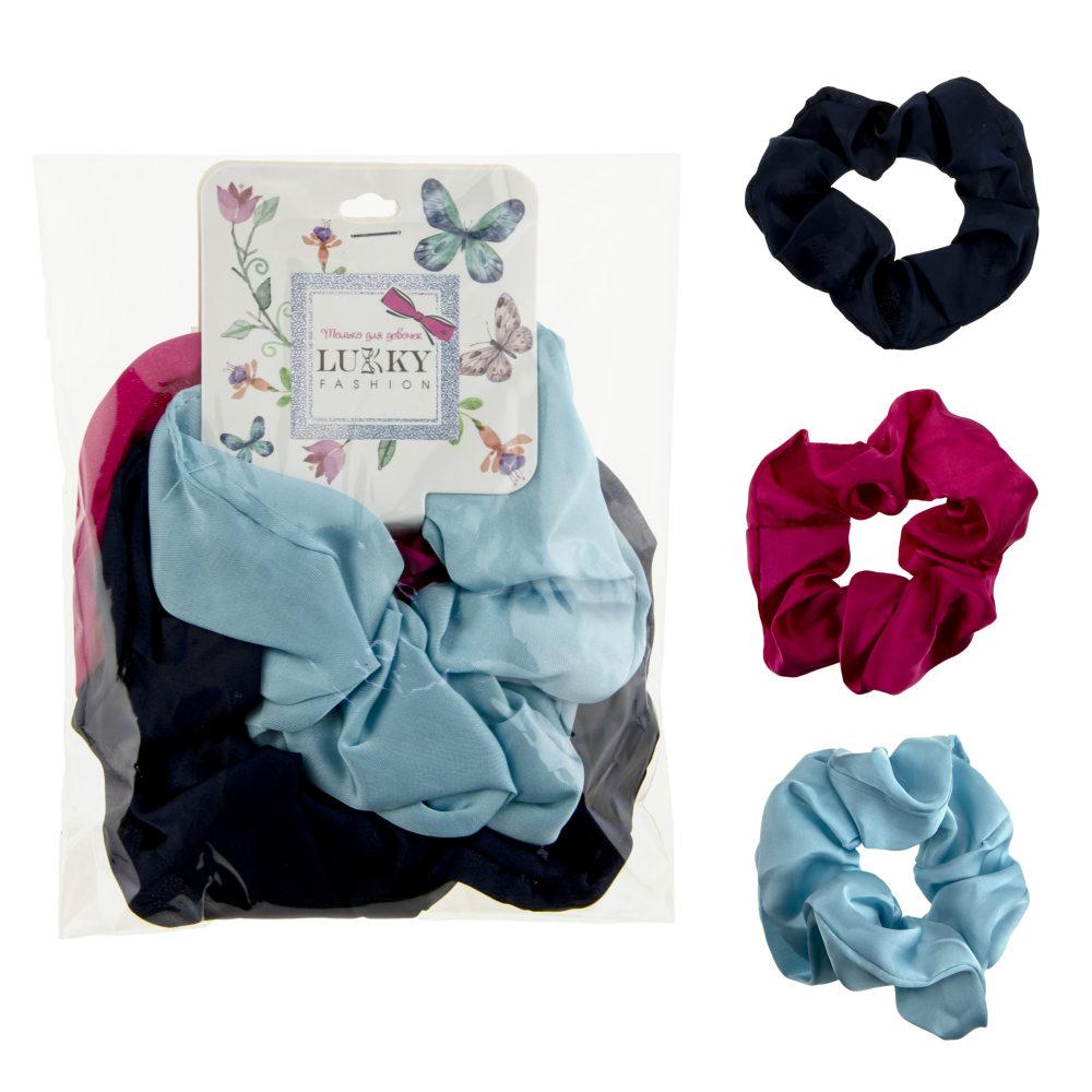 Lukky Fashion резинки текстильные, атлас, 3 шт (голубой, синий, розовый)