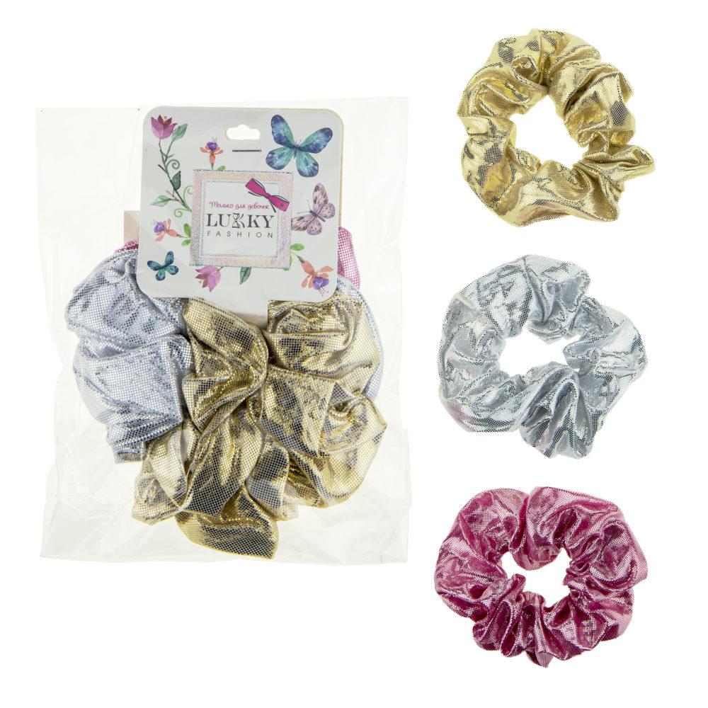Lukky Fashion резинки текстильные, блестящие, 3 шт (золотой, серебряный, розовый)