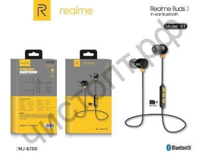 Bluetooth гарнитура стерео REALME MJ6700 + micro SD вакуум
