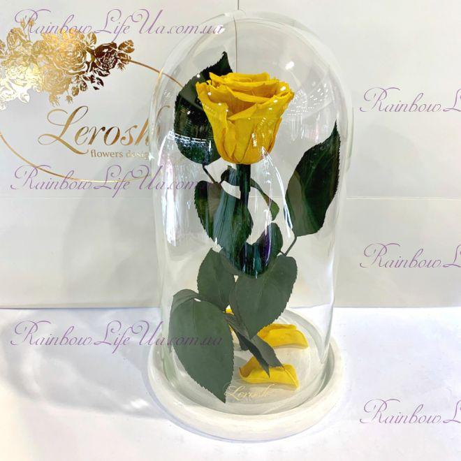 """Роза в колбе желтая 27 см """"Classic"""""""