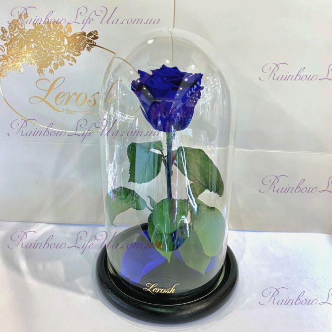 """Роза в колбе синяя 27 см """"Classic"""""""