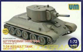 Штурмовой танк Т-34 с башней Д-11