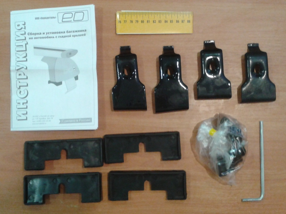 Адаптеры для багажника Hyundai Sonata седан 1998-2011г IV (EF), Евродеталь, артикул ED10-024