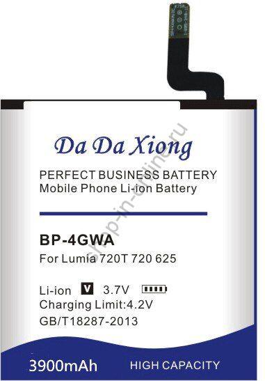 Аккумулятор BP-4GWA BP4GWA  3900 мАч Япония