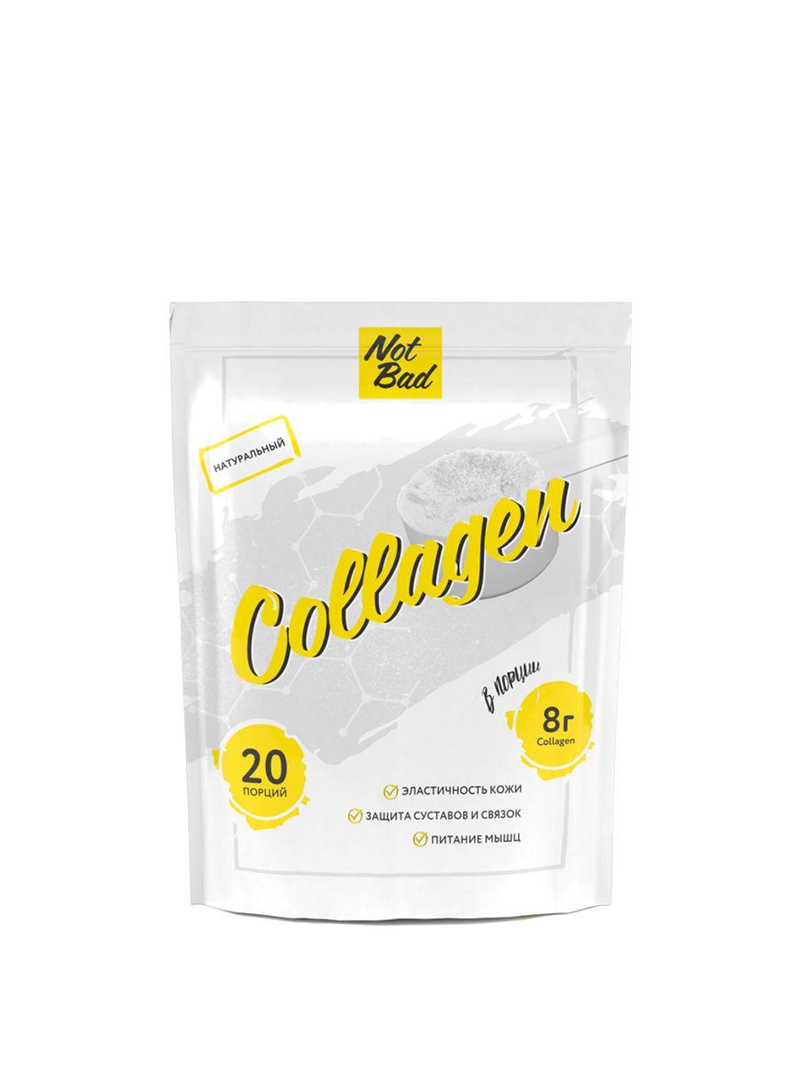 NotBad Collagen  200 гр