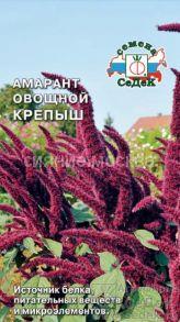 Амарант овощной Крепыш (Седек)