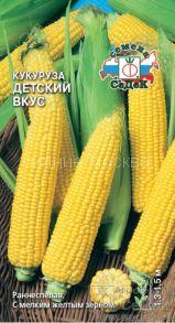 Кукуруза Детский вкус (Седек)