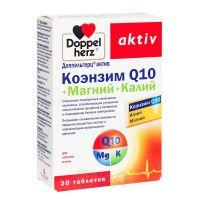 Доппельгерц Актив Коэнзим Q 10 + Магний + Калий таблетки, 30 шт