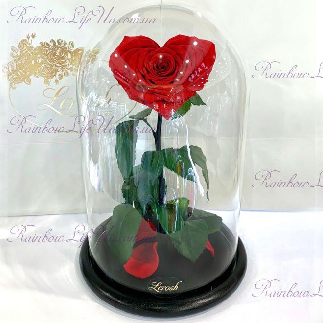 "Роза в колбе Сердце красное 33 см ""Lux"""