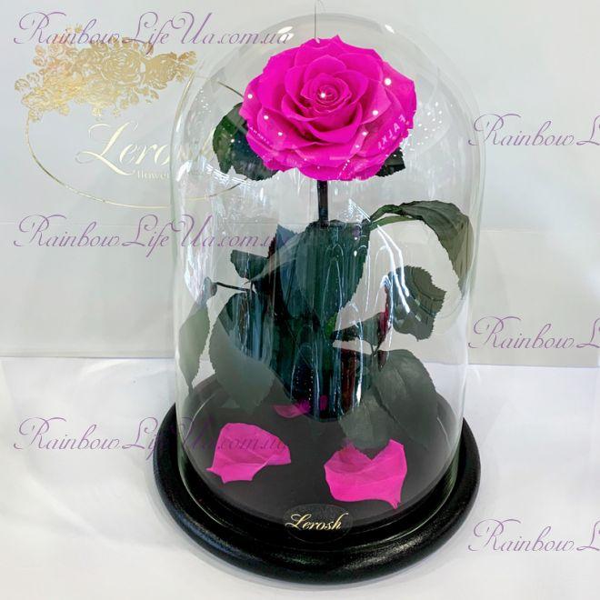"Роза в колбе раскрытая ярко - розовая 33 см ""Lux"""