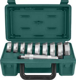 AN010008A Комплект для установки подшипников и сальников, 10 предметов