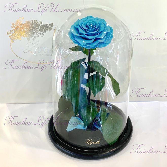 """Роза в колбе голубая 33 см """"Lux"""""""