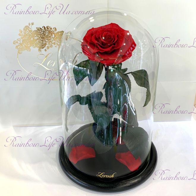 """Роза в колбе красная с блесточками 33 см """"Lux"""""""