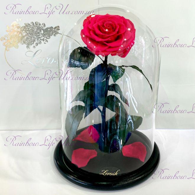 """Роза в колбе малиновая 33 см """"Lux"""""""