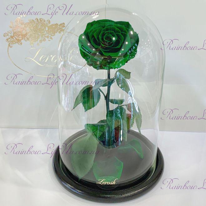 """Роза в колбе зеленая 33 см """"Lux"""""""