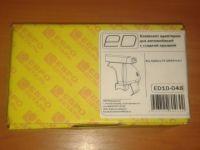 Адаптеры для багажника Kia Optima 4 (2015-...), Евродеталь, артикул ED10-048